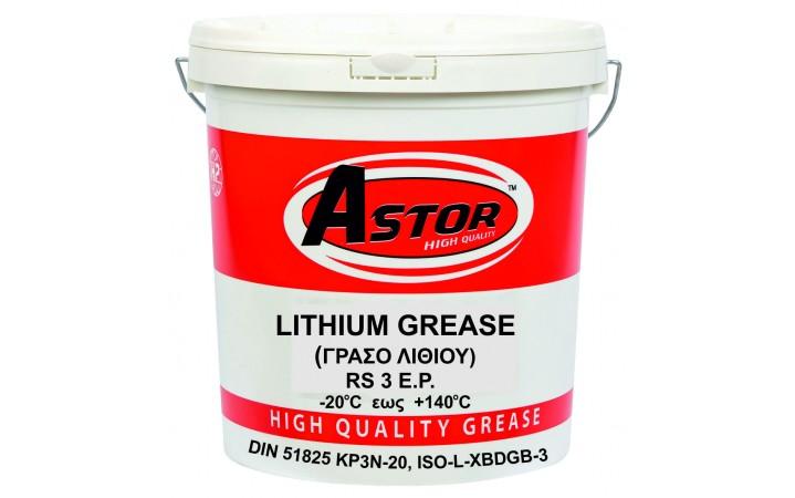 ASTOR LITHIUM GREASE NLGI RS 3 E.P.
