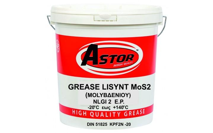ASTOR GREASE LISYNT (MoS2) NLGI 2 E.P. SYNTHETIC (ΜΟΛΥΒΔΕΝΙΟΥ)