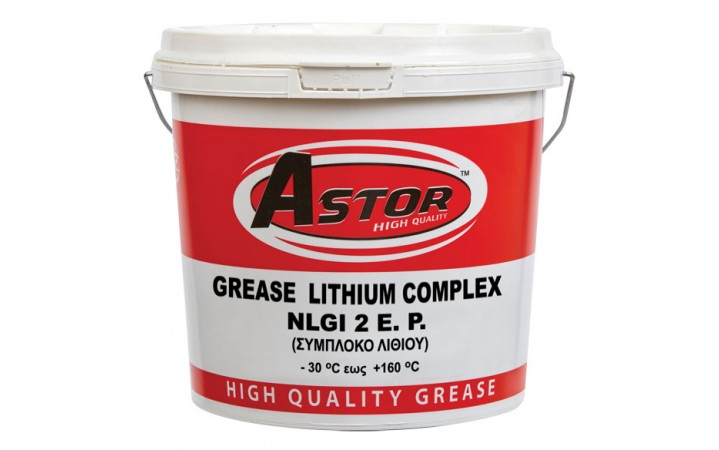 ASTOR GREASE LITHIUM COMPLEX NLGI 2 E.P. (ΣΥΜΠΛΟΚΟ ΛΙΘΙΟΥ)