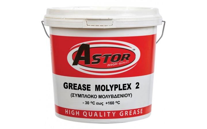 ASTOR GREASE MOLYPLEX 2 (ΣΥΜΠΛΟΚΟ ΜΟΛΥΒΔΕΝΙΟΥ)