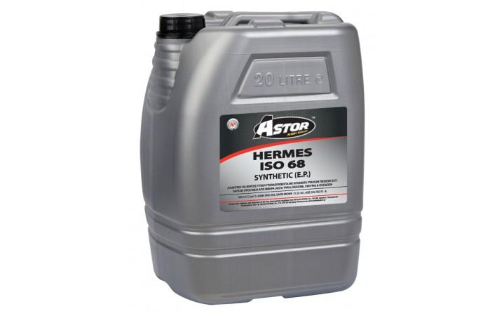 ASTOR HERMES SYNTHETIC ISO 68 E.P.  (ΒΙΟΜΗΧΑΝΙΚΗ ΒΑΛΒΟΛΙΝΗ)