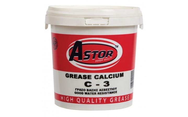 ASTOR CALCIUM GREASE C3 (ΓΡΑΣΟ ΑΣΒΕΣΤΙΟΥ)