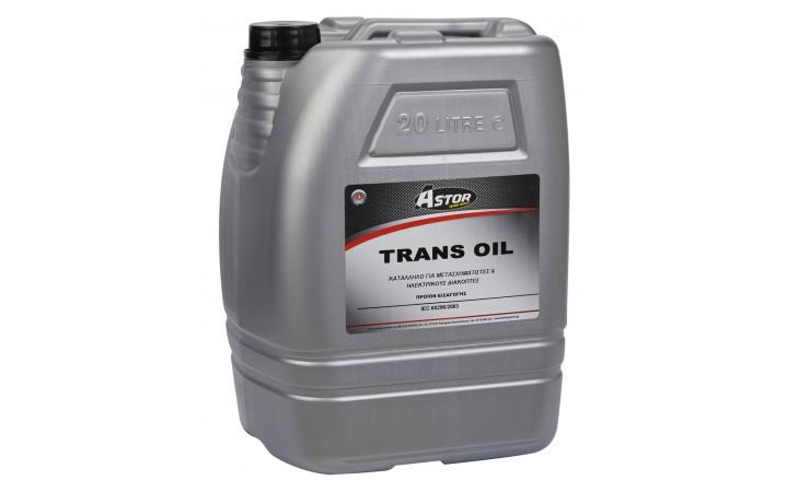 ASTOR TRANS OIL I & III ΜΕΤΑΣΧΗΜΑΤΙΣΤΩΝ