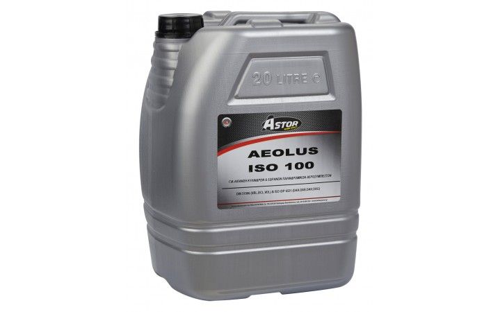 ASTOR AEOLUS ISO 100
