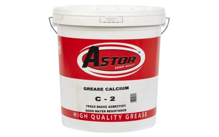 ASTOR CALCIUM GREASE C2 (ΓΡΑΣΟ ΑΣΒΕΣΤΙΟΥ)